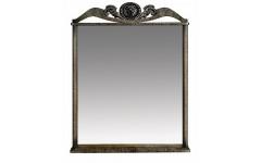 Зеркало Лео II